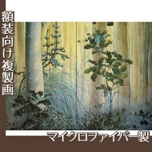 下村観山「木の間の秋(右)」【複製画:マイクロファイバー】