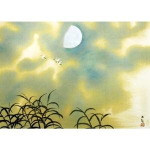 横山大観「中秋之月」【障子紙】