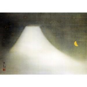 横山大観「霊峰十趣・夜」【額装向け複製画】