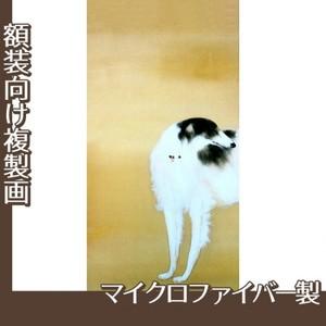 橋本関雪「唐犬図2(左)」【複製画:マイクロファイバー】