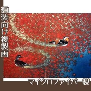 川端龍子「愛染」【複製画:マイクロファイバー】