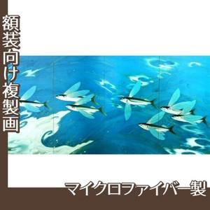 川端龍子「黒潮」【複製画:マイクロファイバー】