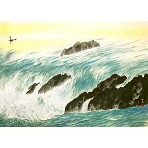 横山大観「流れ行く水」【額装向け複製画】