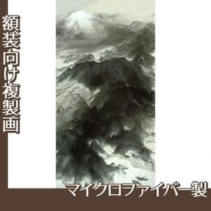 川端龍子「伊豆の国」【複製画:マイクロファイバー】
