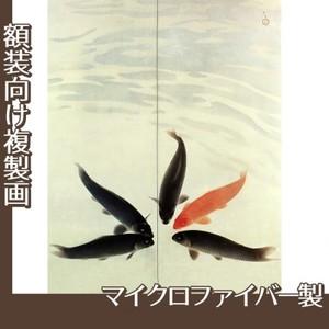 川端龍子「五鱗図」【複製画:マイクロファイバー】