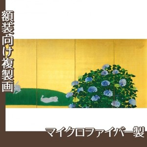 速水御舟「翠苔緑芝(左)」【複製画:マイクロファイバー】