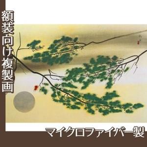 速水御舟「円かなる月」【複製画:マイクロファイバー】