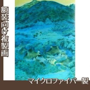 速水御舟「洛北修学院村1」【複製画:マイクロファイバー】