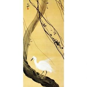 横山大観「白鷺」【襖紙】