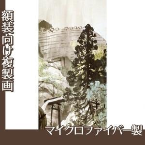 川合玉堂「五月雨2」【複製画:マイクロファイバー】