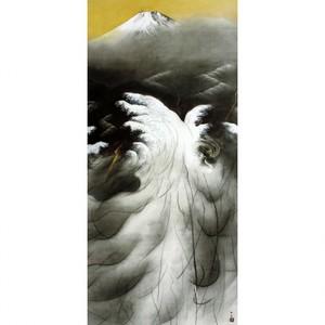 横山大観「或る日の太平洋」【障子紙】