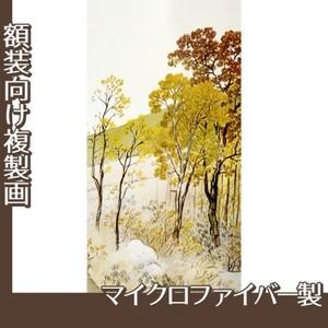 川合玉堂「岳麓晩秋1」【複製画:マイクロファイバー】