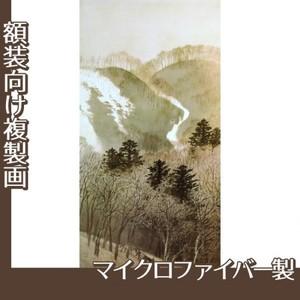 川合玉堂「峰の夕1」【複製画:マイクロファイバー】