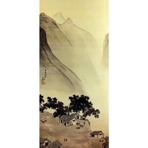 横山大観「燕山・楚水(燕山)」【襖紙】
