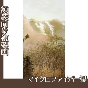 川合玉堂「峰の夕2」【複製画:マイクロファイバー】