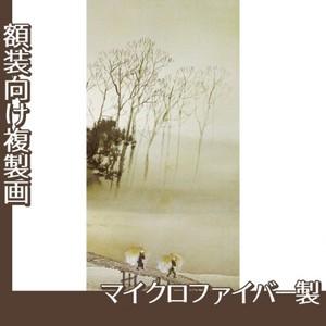 川合玉堂「寒流暮靄2」【複製画:マイクロファイバー】