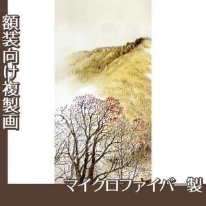 川合玉堂「高原入冬1」【複製画:マイクロファイバー】