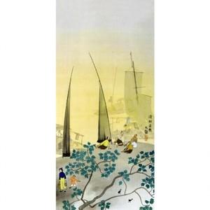 横山大観「瀟湘八景・漁村返照」【額装向け複製画】