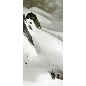 横山大観「瀟湘八景・江天暮雪」【襖紙】