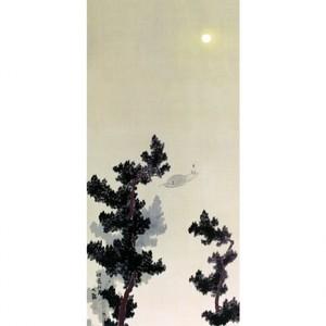 横山大観「瀟湘八景・洞庭秋月」【額装向け複製画】