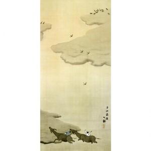 横山大観「瀟湘八景・平沙落雁」【障子紙】