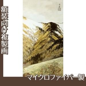 川合玉堂「高原入冬2」【複製画:マイクロファイバー】