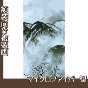 川合玉堂「山村深雪2」【複製画:マイクロファイバー】