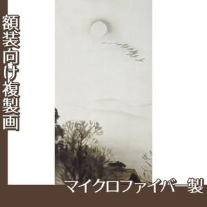 川合玉堂「冬の月2」【複製画:マイクロファイバー】