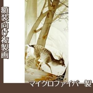 川合玉堂「冬嶺弧鹿」【複製画:マイクロファイバー】