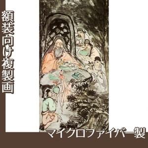 富岡鉄斎「群僊祝寿図」【複製画:マイクロファイバー】