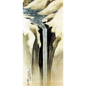 横山大観「瀑布四題之四」【額装向け複製画】