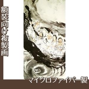 富岡鉄斎「教祖渡海図」【複製画:マイクロファイバー】