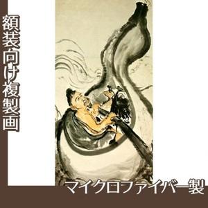 富岡鉄斎「一攫千金図」【複製画:マイクロファイバー】