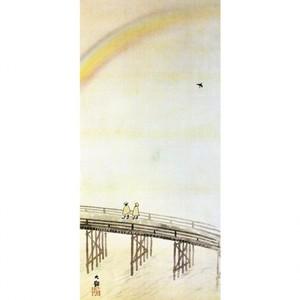 横山大観「虹」【襖紙】