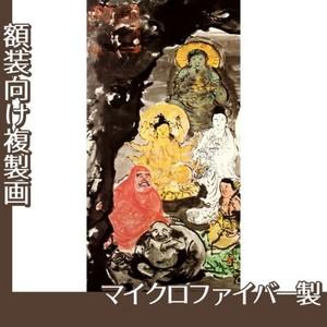 富岡鉄斎「古仏龕図」【複製画:マイクロファイバー】