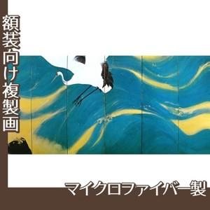平福百穂「丹鶴青瀾(右)」【複製画:マイクロファイバー】