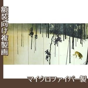 木島桜谷「寒月(左)」【複製画:マイクロファイバー】