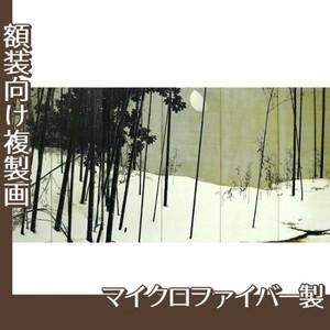 木島桜谷「寒月(右)」【複製画:マイクロファイバー】