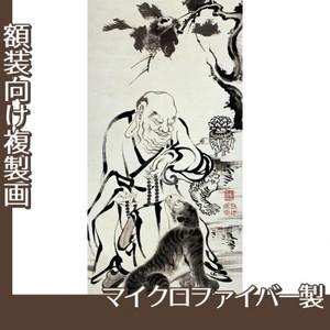 伊藤若冲「十六羅漢図(六幅) 二」【複製画:マイクロファイバー】