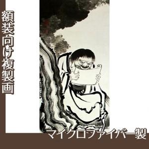 伊藤若冲「十六羅漢図(六幅) 四」【複製画:マイクロファイバー】