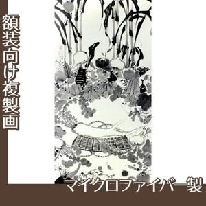 伊藤若冲「果蔬涅槃図」【複製画:マイクロファイバー】