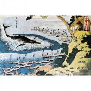 葛飾北斎「千絵の海 五島鯨突」【障子紙】
