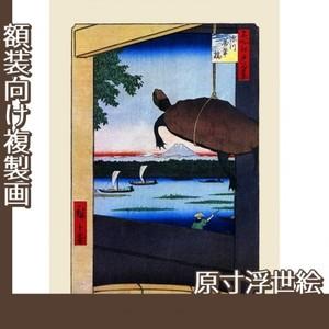 歌川広重「名所江戸百景 深川万年橋」【原寸浮世絵】