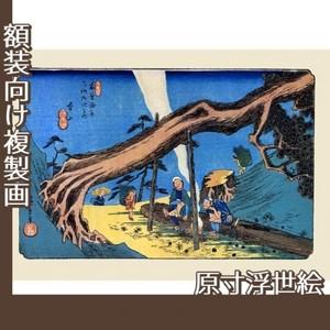 歌川広重「木曾街道六拾九次之内 本山」【原寸浮世絵】