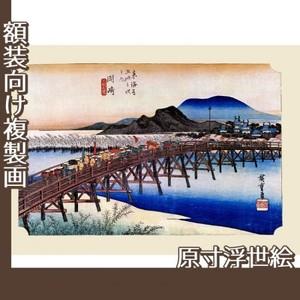 歌川広重「東海道五拾三次 岡崎・矢矧之橋」【原寸浮世絵】
