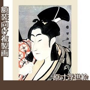 歌川国政「二代目中村野塩の桜丸」【原寸浮世絵】