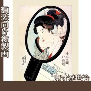 歌川国貞「江戸自慢 四万六千日」【原寸浮世絵】