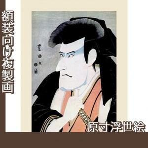 歌川豊国「二代目市川高麗蔵の佐々木巌流」【原寸浮世絵】