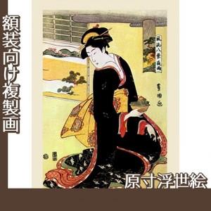 歌川豊国「風流八景 夜雨」【原寸浮世絵】