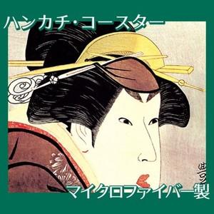 歌川豊国「三代目瀬川菊之丞」【ハンカチ・コースター】